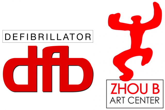 dfb + zhou b